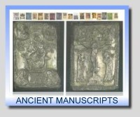 ANCIENS MANUSCRIPTS (Photo Gallery)